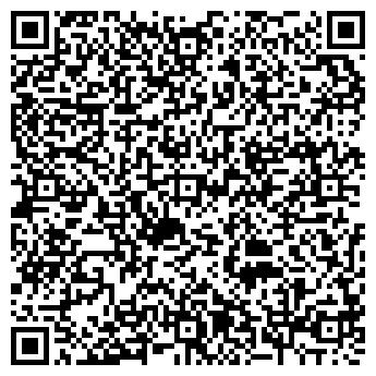 QR-код с контактной информацией организации Леопласт, ООО