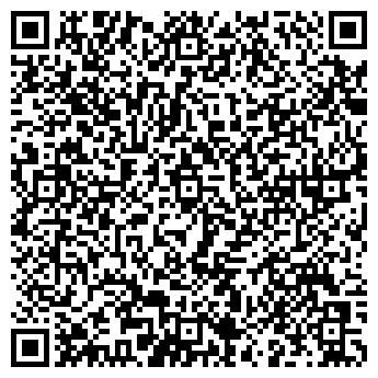 QR-код с контактной информацией организации Косовец Е.А., СПД