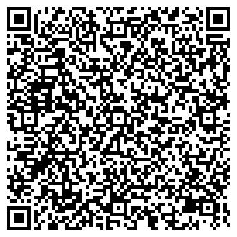 QR-код с контактной информацией организации Мастер офис, ООО