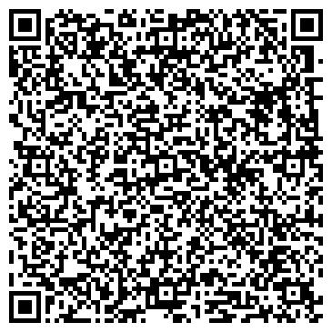 QR-код с контактной информацией организации Офис-трейдинг, ООО