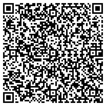 QR-код с контактной информацией организации ЛАЙТ-ОФИС, ООО