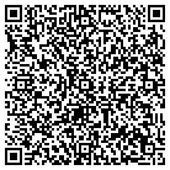 QR-код с контактной информацией организации Гринченко О, СПД