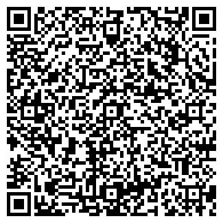 QR-код с контактной информацией организации Спецторгоборудование, ООО