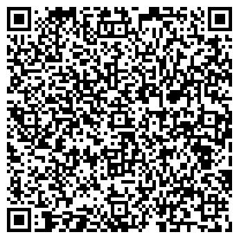 QR-код с контактной информацией организации Интернет-магазин Homely, ЧП