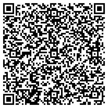 QR-код с контактной информацией организации Альта Рика, ООО