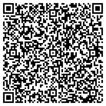 QR-код с контактной информацией организации РСК Максимус, ООО