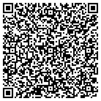 QR-код с контактной информацией организации ЯрТаН СЕРВИС, ЧП