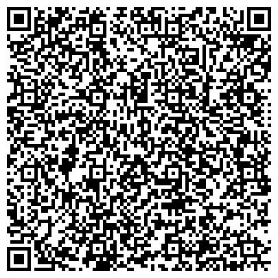 QR-код с контактной информацией организации РОССИЙСКИЙ ДЕТСКИЙ ФОНД КАМЧАТСКОЕ ОБЛАСТНОЕ ОТДЕЛЕНИЕ