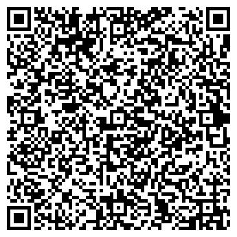 QR-код с контактной информацией организации Ежедневник, Компания