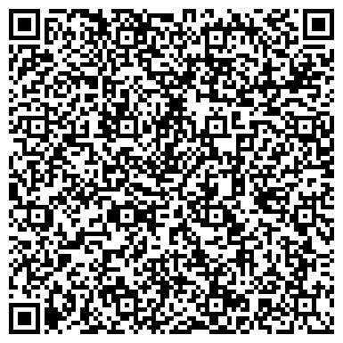 QR-код с контактной информацией организации Первая Украинская Сувенирная Компания, ООО