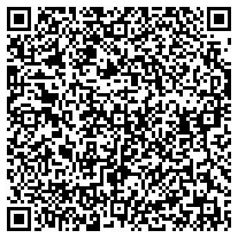 QR-код с контактной информацией организации Контора, ООО