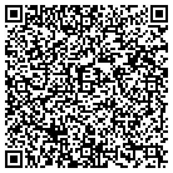 QR-код с контактной информацией организации Эдика Украина, ООО