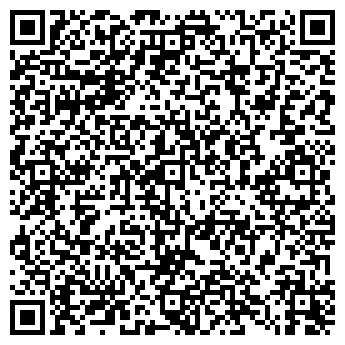 QR-код с контактной информацией организации Подарки и приколы, магазин