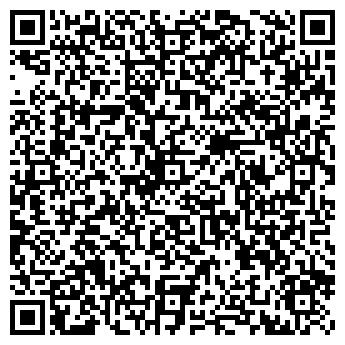 QR-код с контактной информацией организации Элком НПП, ООО