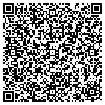 QR-код с контактной информацией организации ОБЩЕЖИТИЕ №2 МУП ЖРЭП