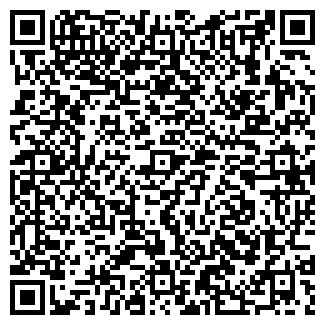 QR-код с контактной информацией организации Пэчворк, ЧП