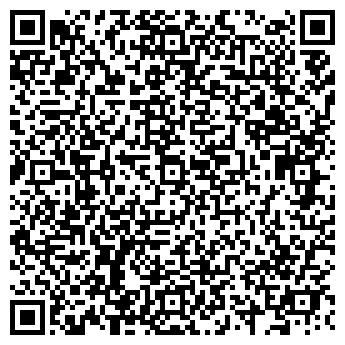 """QR-код с контактной информацией организации ЧП """"Комплекс ЧП"""""""