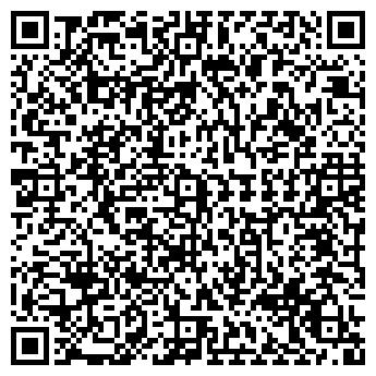 QR-код с контактной информацией организации ЧП SCHOOL-LINE