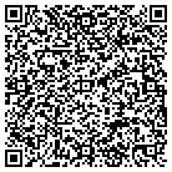 QR-код с контактной информацией организации Данди-Шоп, ЧП