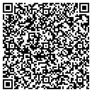 QR-код с контактной информацией организации Вікна-буд