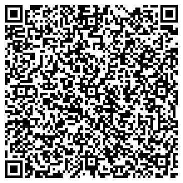 QR-код с контактной информацией организации Шан-Жан, ООО