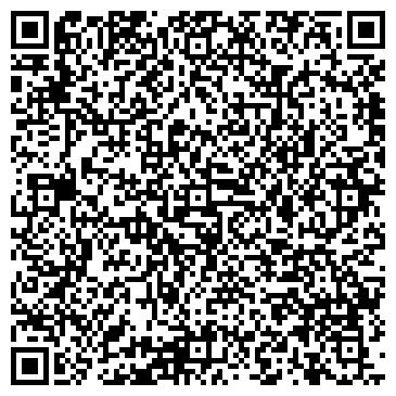 QR-код с контактной информацией организации Это К, ООО