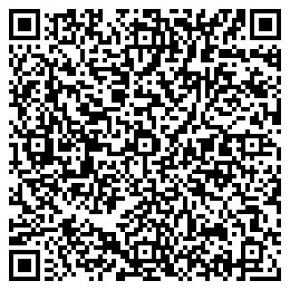 QR-код с контактной информацией организации А4, Клуб