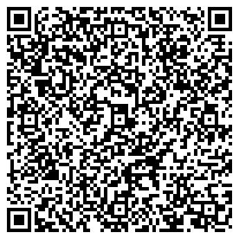 QR-код с контактной информацией организации АПТЕЧНЫЙ ПУНКТ №6, ФИЛИАЛ