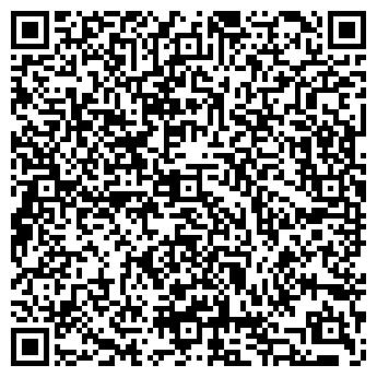 QR-код с контактной информацией организации Файлофакс