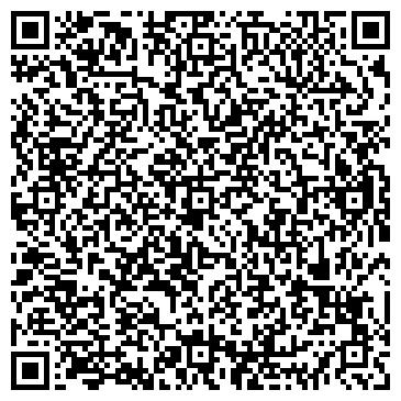 QR-код с контактной информацией организации Степ Кейс, ООО (stepCASE)