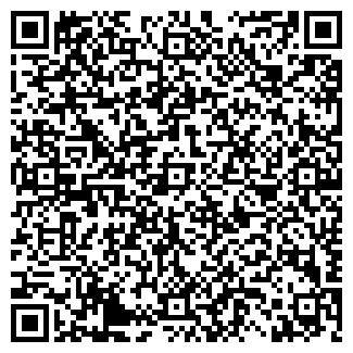 QR-код с контактной информацией организации Flash-Art