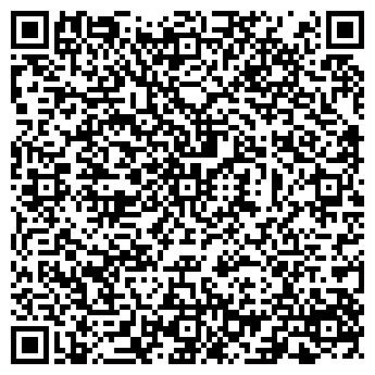 QR-код с контактной информацией организации Вирок, ООО