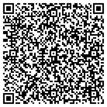QR-код с контактной информацией организации Все Для Мебели, ООО