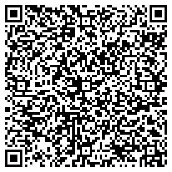 QR-код с контактной информацией организации Магазин ShoeShoe, ЧП