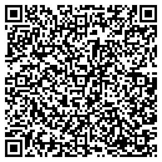 QR-код с контактной информацией организации Mebelinio