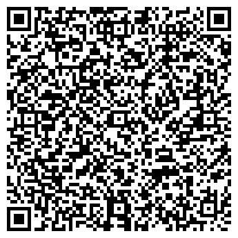 QR-код с контактной информацией организации Хард-плюс, ДП