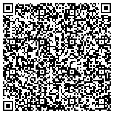 QR-код с контактной информацией организации Рекламастер, РПК