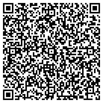 QR-код с контактной информацией организации Бесма, ООО