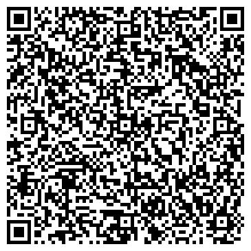 QR-код с контактной информацией организации Лайт Трейд, ООО