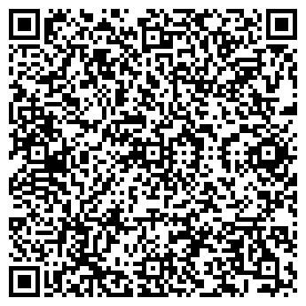 QR-код с контактной информацией организации Конкорд, ЧП