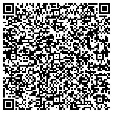 QR-код с контактной информацией организации Элмонт-Инвест, ООО