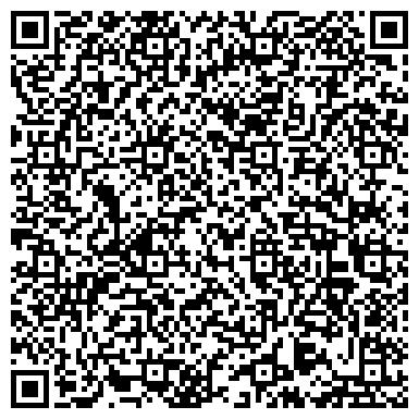 QR-код с контактной информацией организации ООО Проектно-технологический трест «Оргтехстрой»