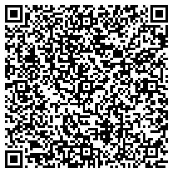 QR-код с контактной информацией организации Nice, ООО