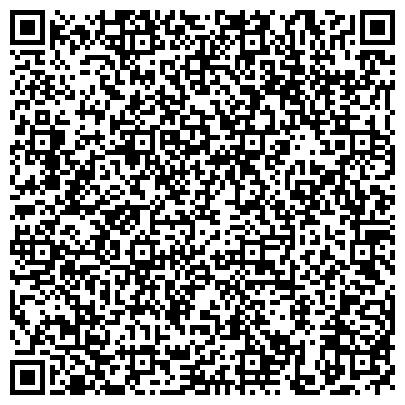QR-код с контактной информацией организации № 3 ПЕРСОНАЛЬНАЯ ТВОРЧЕСКАЯ МАСТЕРСКАЯ ЧЛЕНОВ СОЮЗА АРХИТЕКТОРОВ, ООО