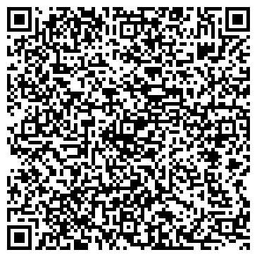 QR-код с контактной информацией организации Укрспецтехника, ООО