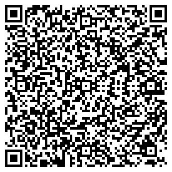 QR-код с контактной информацией организации ColorWay ТМ