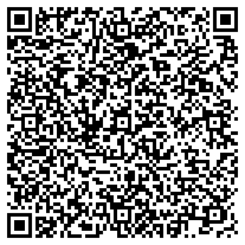 QR-код с контактной информацией организации Гера-Сервис, ООО