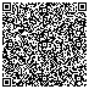 QR-код с контактной информацией организации Экспотрейд Сервис, ООО