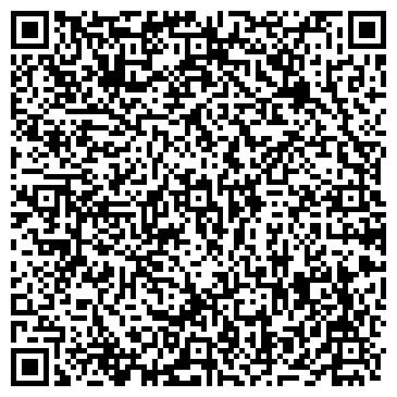 QR-код с контактной информацией организации Элис Компания, ООО