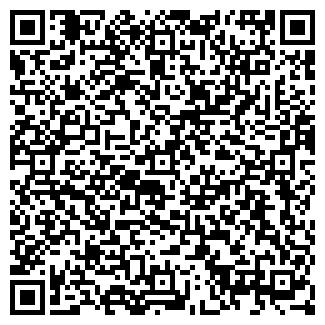 QR-код с контактной информацией организации ФЕРРУМ ТОО